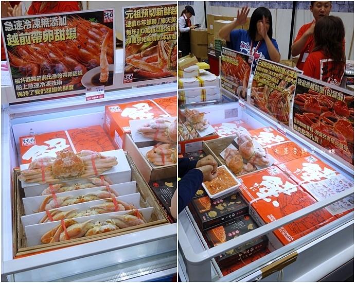 29 台北新光三越A11第五回日本商品展.JPG