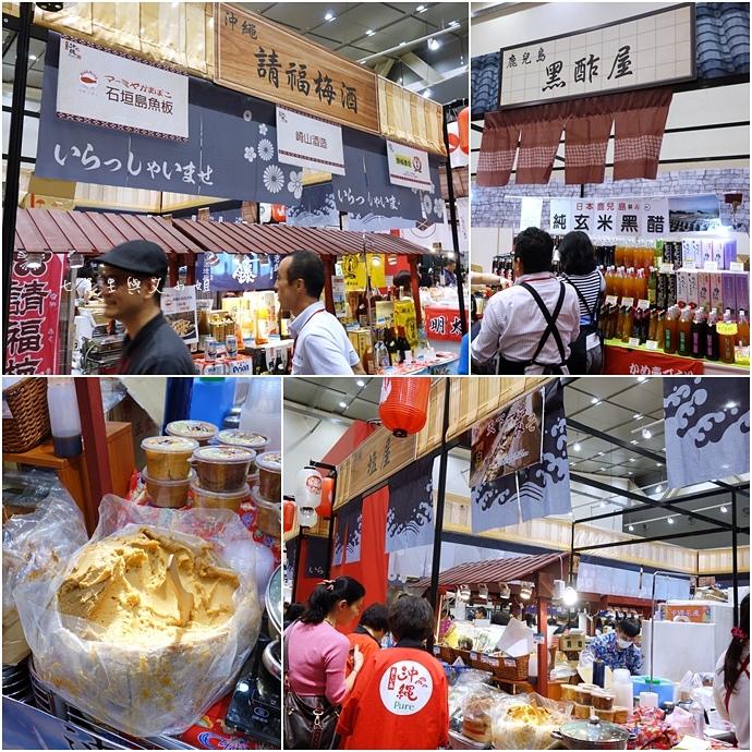 30 台北新光三越A11第五回日本商品展.JPG