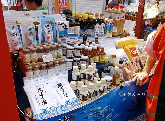 31 台北新光三越A11第五回日本商品展.JPG