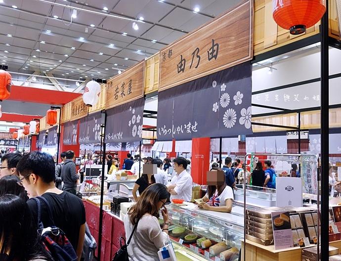 32 台北新光三越A11第五回日本商品展.JPG