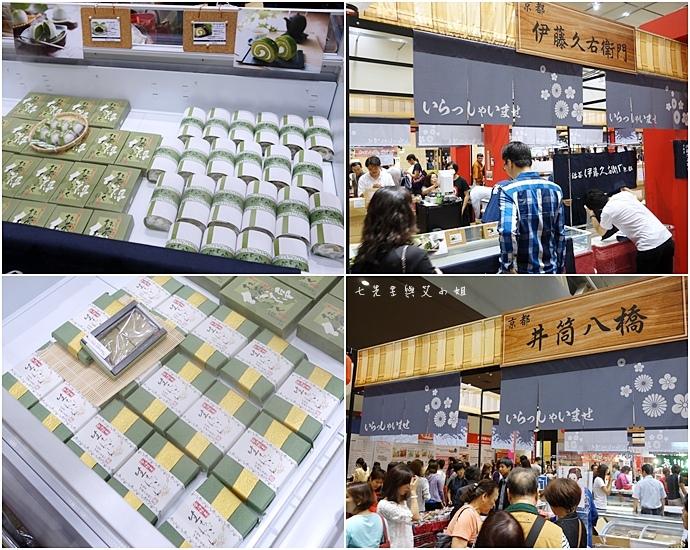 34 台北新光三越A11第五回日本商品展.JPG