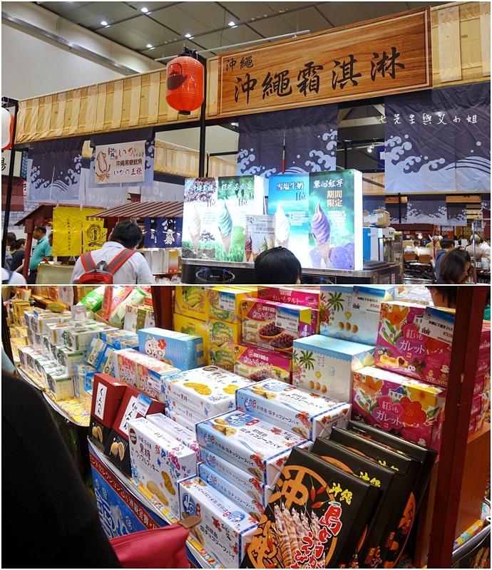 35 台北新光三越A11第五回日本商品展.JPG