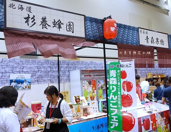 36 台北新光三越A11第五回日本商品展.JPG