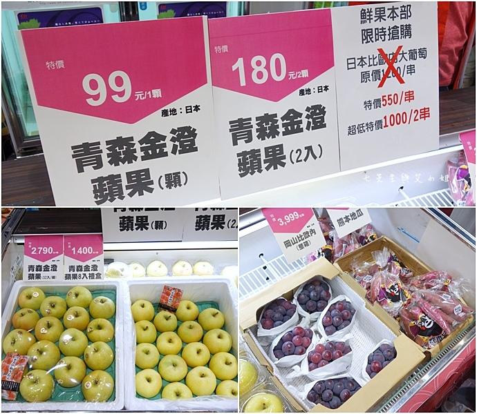 37 台北新光三越A11第五回日本商品展.JPG