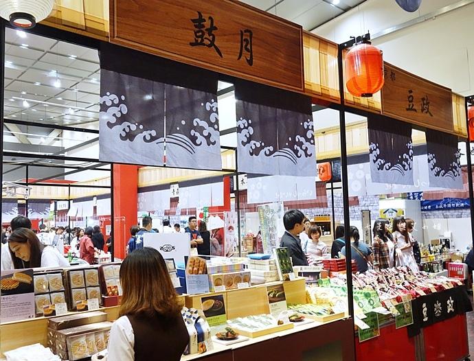 39 台北新光三越A11第五回日本商品展.JPG