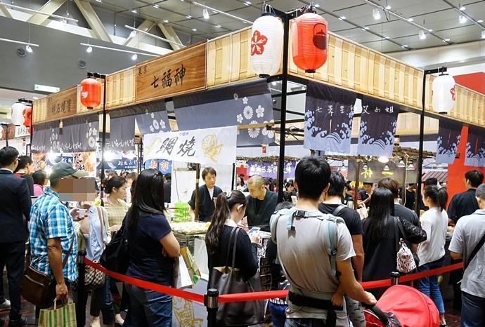 43 台北新光三越A11第五回日本商品展.JPG
