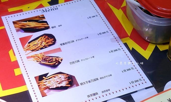 46 台北新光三越A11第五回日本商品展.JPG