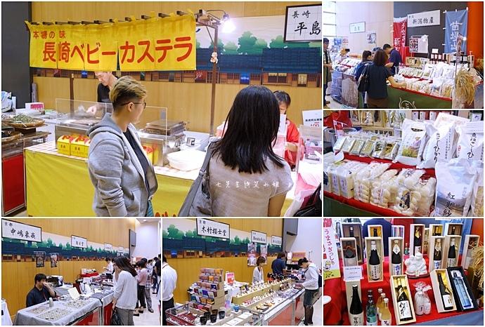 2 台北新光三越A11第五回日本商品展.JPG