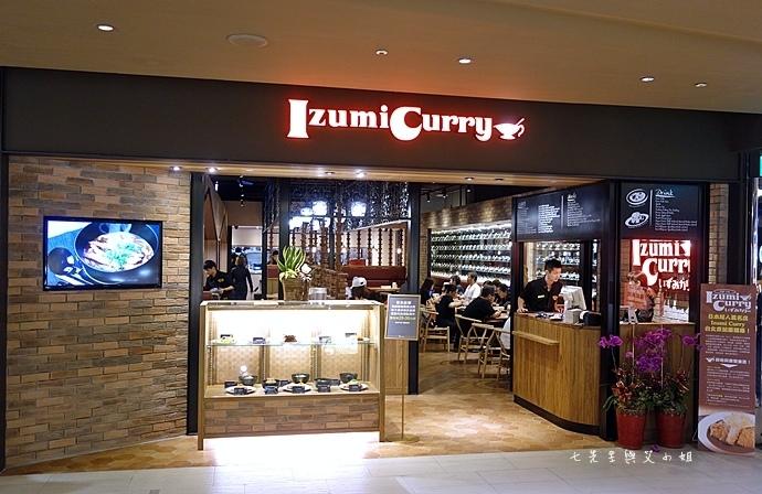 1 大阪 IzumiCurry.JPG