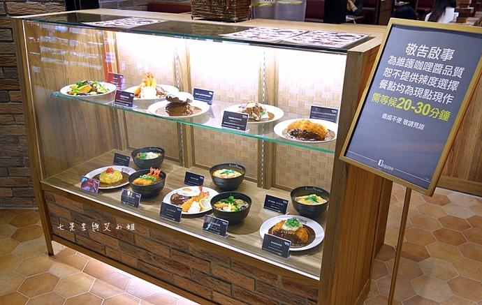 3 大阪 IzumiCurry.JPG