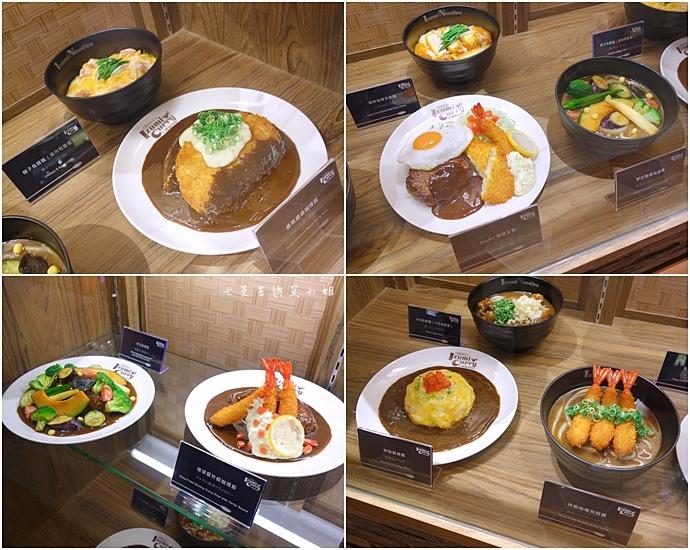 5 大阪 IzumiCurry.JPG