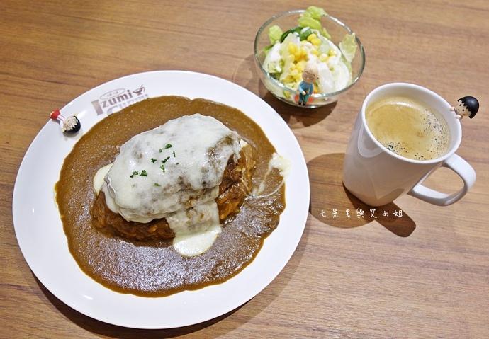 11 大阪 IzumiCurry.JPG
