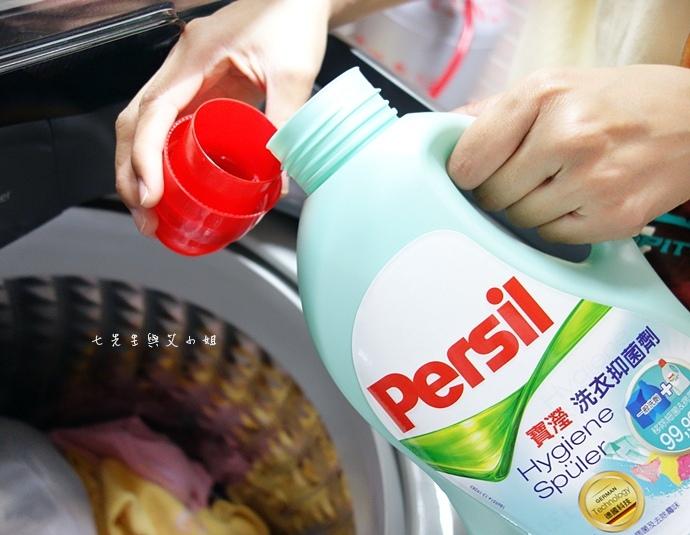 9 寶瀅 Persil 洗衣抑菌劑.JPG