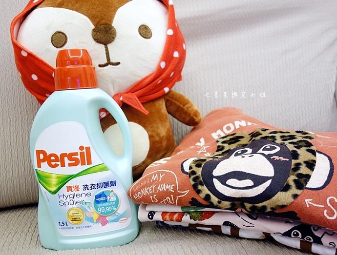 12 寶瀅 Persil 洗衣抑菌劑.JPG