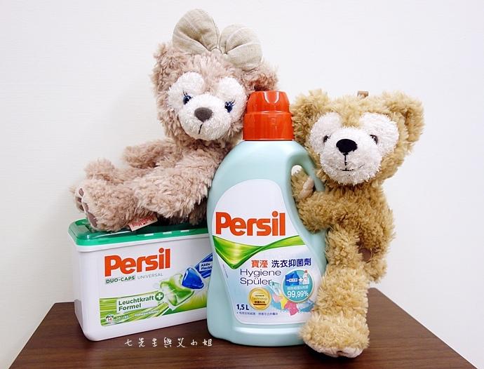 11 寶瀅 Persil 洗衣抑菌劑.JPG