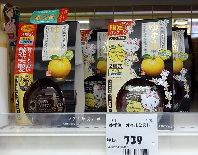 36 千里馬藥局 名古屋必逛必買藥粧.JPG