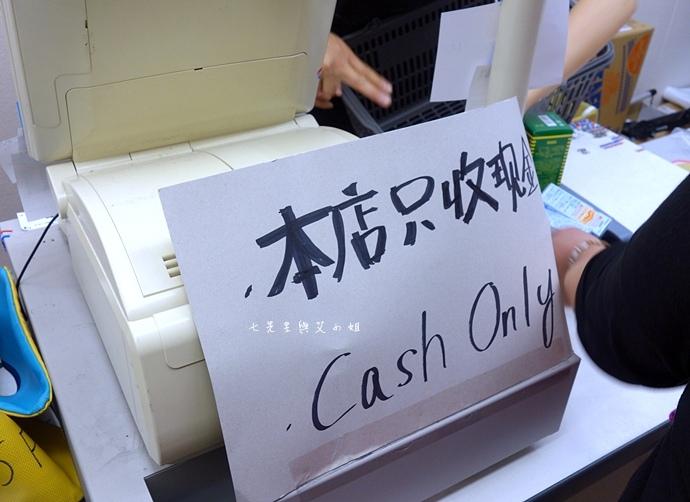 39 千里馬藥局 名古屋必逛必買藥粧.JPG