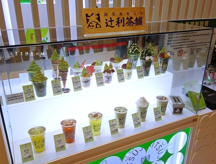 2 辻利茶舖 冬季限定雪泡芙.JPG