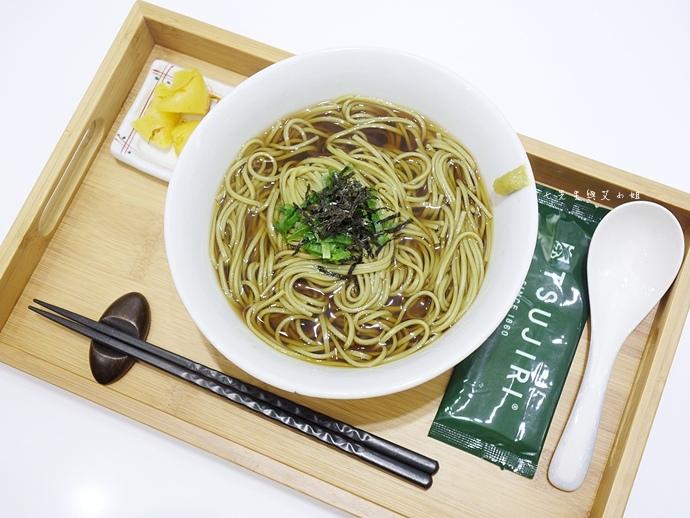 14 辻利茶舖 冬季限定雪泡芙.JPG