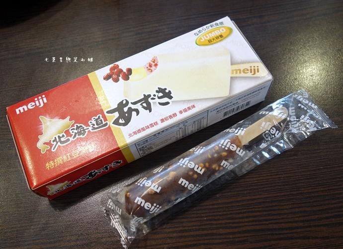 41 正官木桶鍋 黑毛和牛專賣.JPG