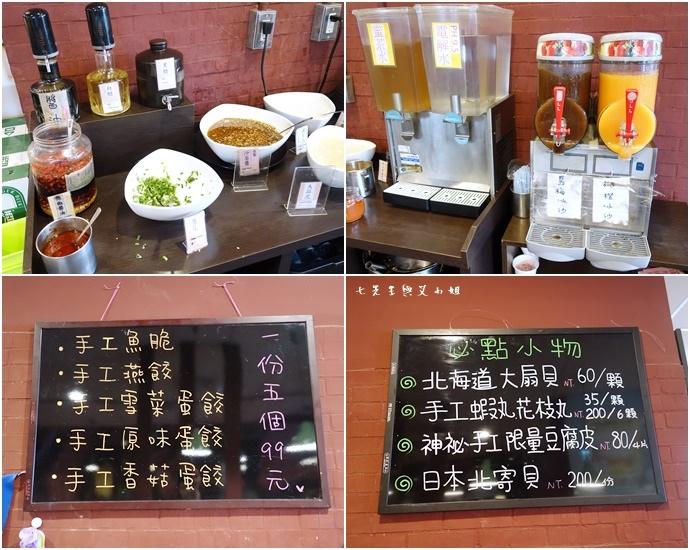 5 正官木桶鍋 黑毛和牛專賣.jpg
