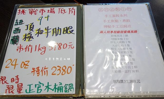 8 正官木桶鍋 黑毛和牛專賣.JPG
