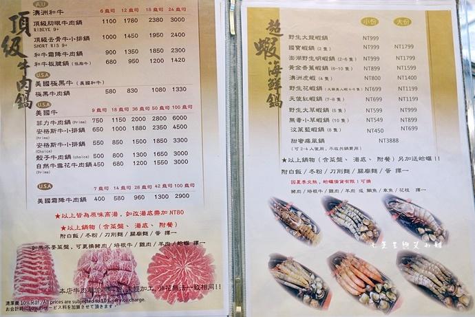 12 正官木桶鍋 黑毛和牛專賣.JPG