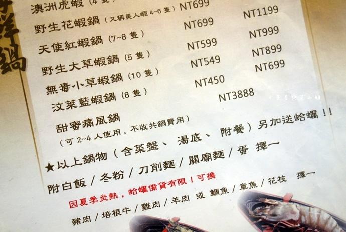 13 正官木桶鍋 黑毛和牛專賣.JPG