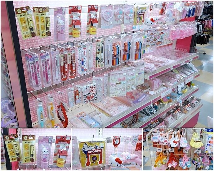 8 日本超市 APITA.jpg