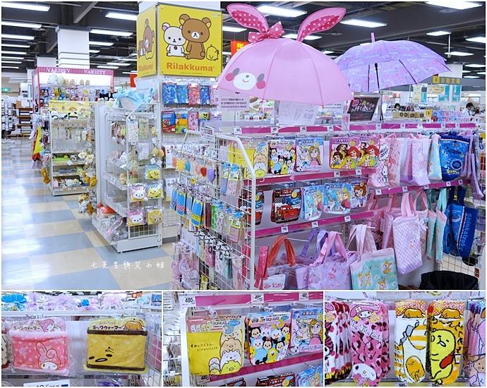 9 日本超市 APITA.jpg