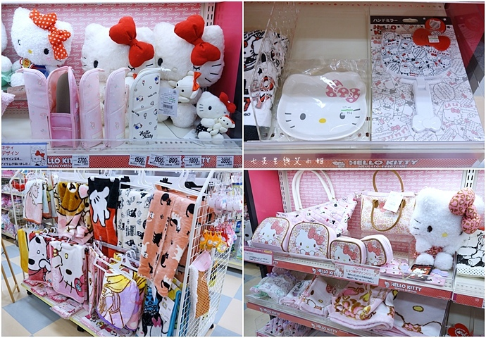 12 日本超市 APITA.jpg