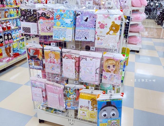11 日本超市 APITA.jpg