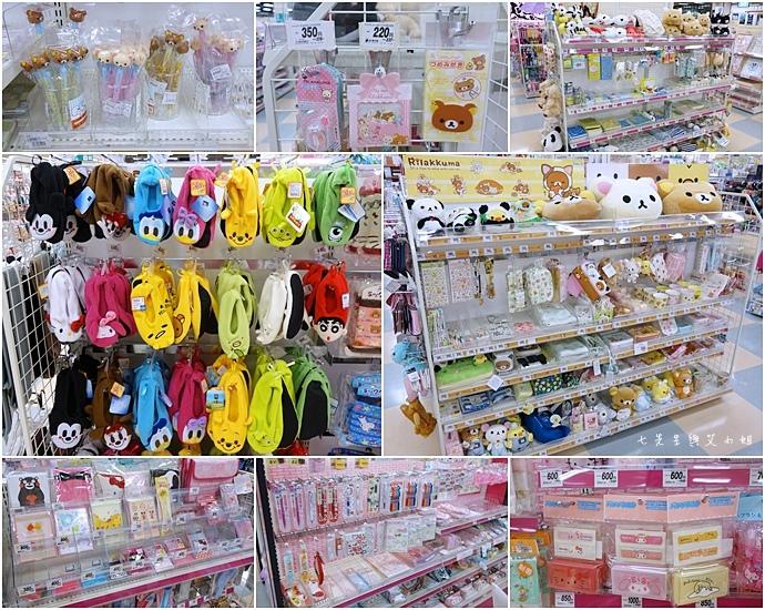 10 日本超市 APITA.jpg
