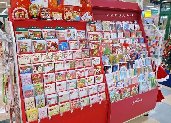 13 日本超市 APITA.jpg