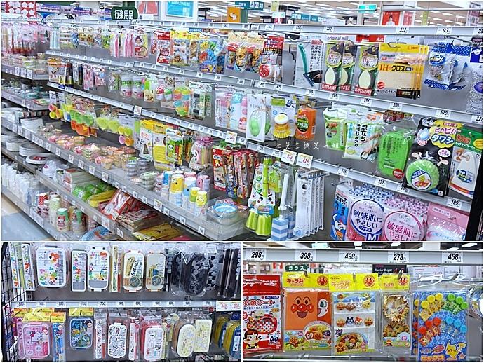 18 日本超市 APITA.jpg
