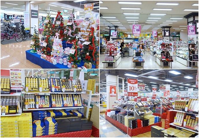 14 日本超市 APITA.jpg