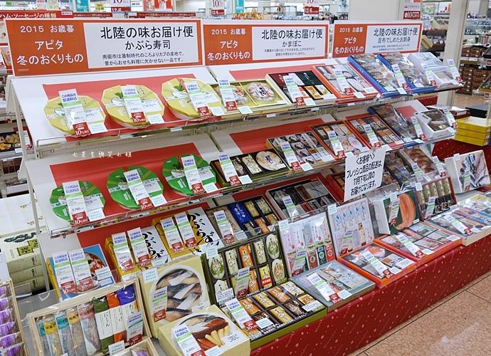 15 日本超市 APITA.jpg