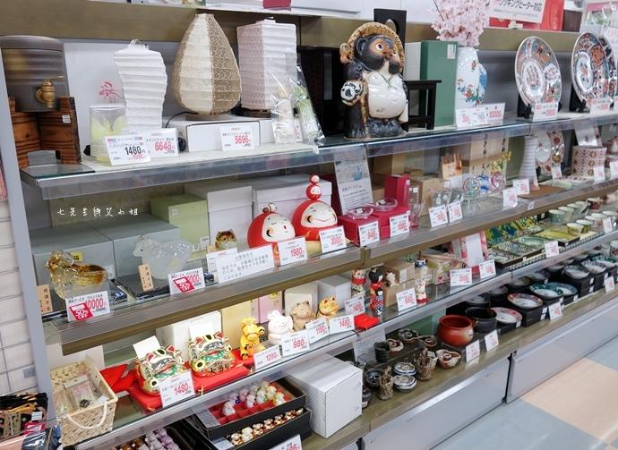 17 日本超市 APITA.jpg