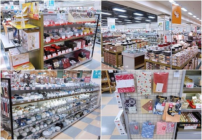 16 日本超市 APITA.jpg