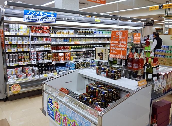 21 日本超市 APITA.jpg
