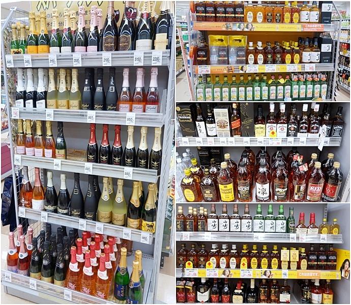 20 日本超市 APITA.jpg