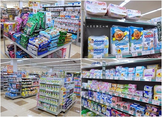22 日本超市 APITA.jpg