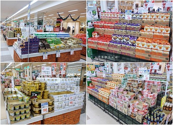 19 日本超市 APITA.jpg