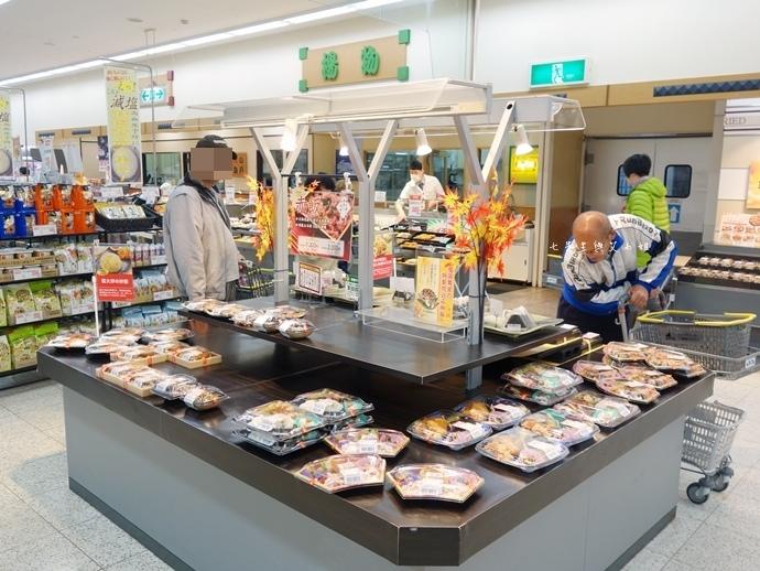 24 日本超市 APITA.jpg