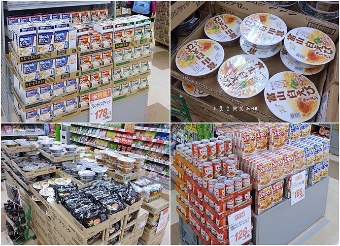 23 日本超市 APITA.jpg