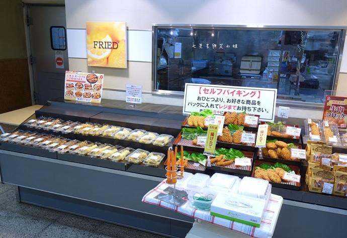 26 日本超市 APITA.jpg