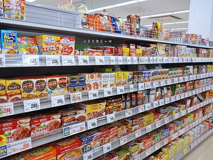 27 日本超市 APITA.jpg