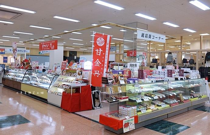 31 日本超市 APITA.jpg