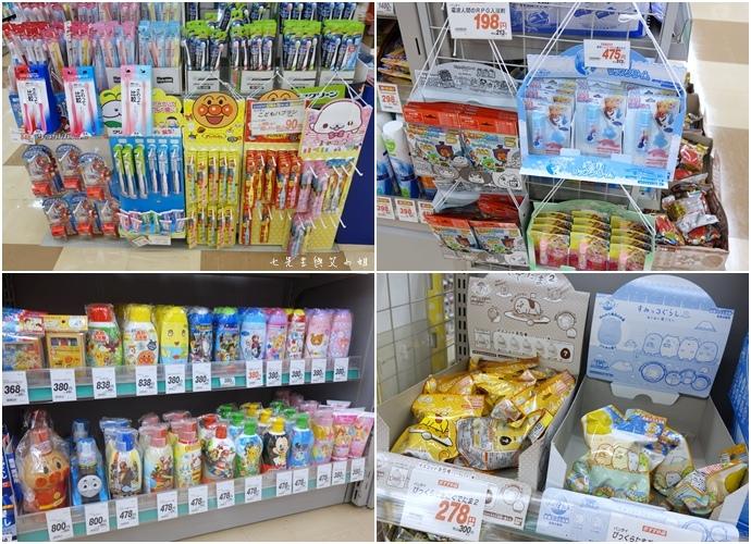 30 日本超市 APITA.jpg
