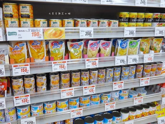 28 日本超市 APITA.jpg